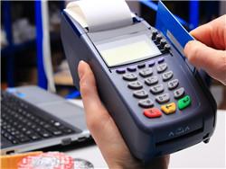 百亿金服信用卡代还靠谱吗?信用卡代还app还有前途吗?