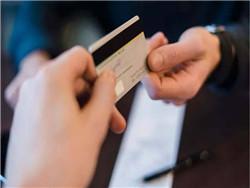 广发信用卡限制第三方刷卡
