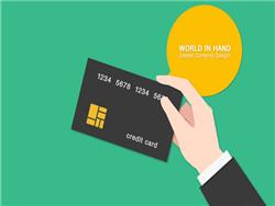 网销、电销支付公司真的会罚代理商吗?