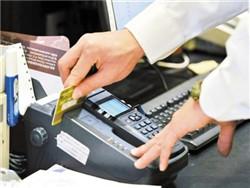 中付POS机费率是多少,中付POS机如何办理。
