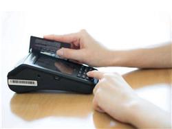 乐刷刷宝的刷卡费率是多少,刷宝POS机跳码吗?
